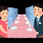 女性(49)「頼むから普通の人を紹介して!」 結婚相談所への不満