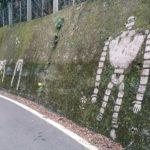 【画像】誰が描いた? 峠の壁にジブリキャラクター 苔を削って描かれる
