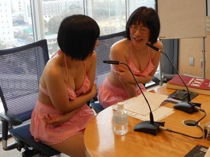 【画像】阿佐ヶ谷姉妹、巨乳だった