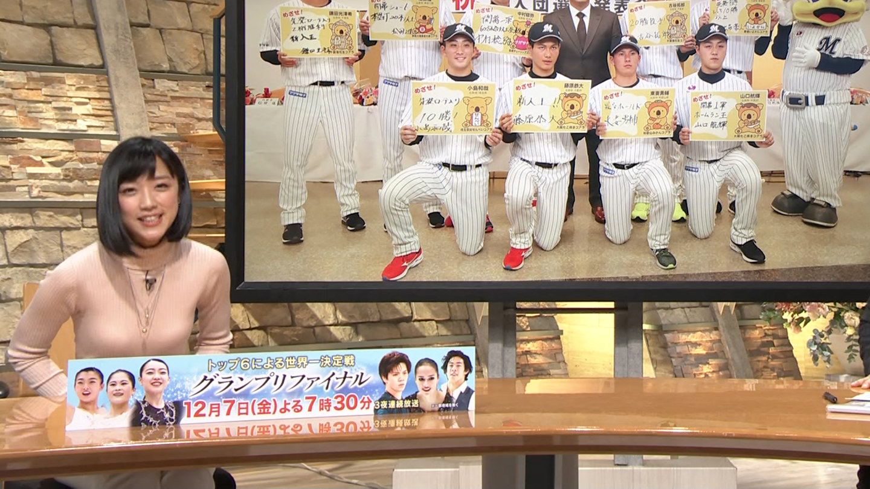 【画像】報ステ竹内由恵アナ、おっぱいが熱盛ィ!