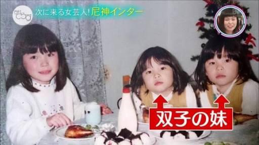 【画像】尼神インター・誠子の子供の時の写真が可愛すぎるんやが