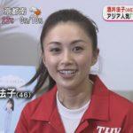 酒井法子さん、中国ファンに送金要求 「恥ずかしくないのか」と各メディアで大炎上