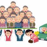 【悲報】69歳女性が車で突っ込み店休業、再開4日後に69歳男性が車で突っ込む