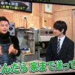 【画像】「俺は何者なんだ ゴミかカスか」 花田優一の靴工房にあった落書きが怖すぎる