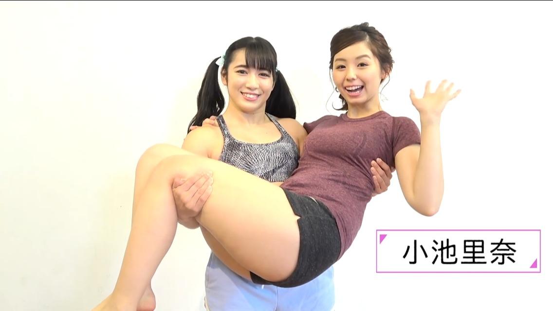 【画像】Youtuberとなった小池里奈さん、下半身ムチムチすぎるwww