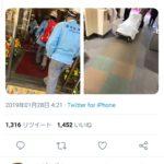 【画像】パチンコ屋で人が死亡