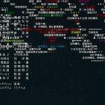【悲報】「草」、中国でも流行ってしまう