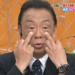 【放送禁止用語】梅沢富美男、純烈・友井氏に激怒しバイキングで不適切発現…自ら謝罪