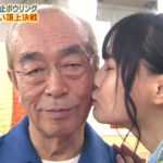 【画像】志村けん、全国ネットでイキ顔を披露