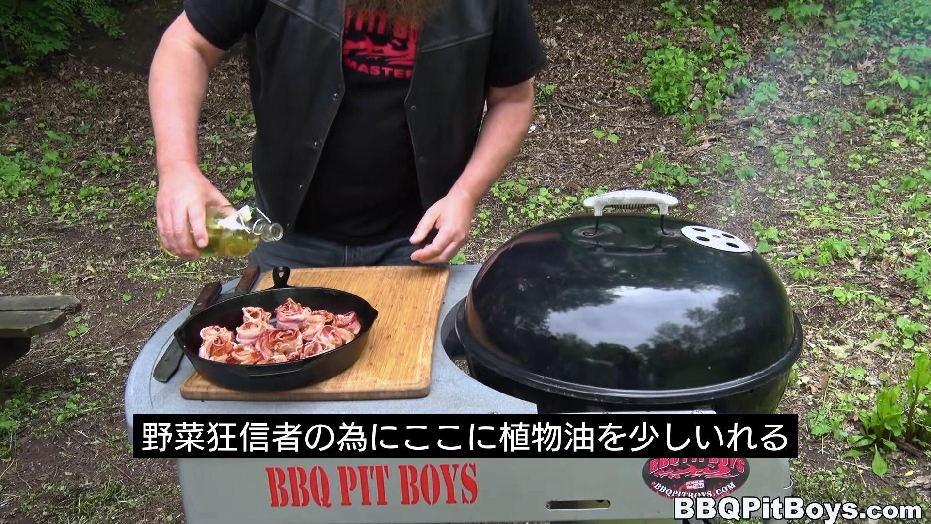 【画像】お肉大好きアメリカ人、ベジタリアンへの配慮も忘れない