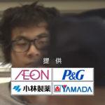 【画像】ポニーテールを舐めて逮捕された童貞(23)の顔www