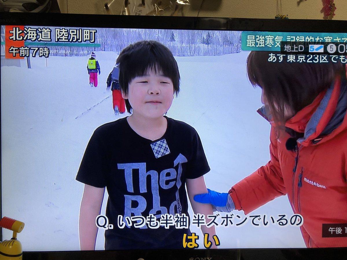 【画像】北海道民、-20℃なのにとんでもない格好をしてしまう