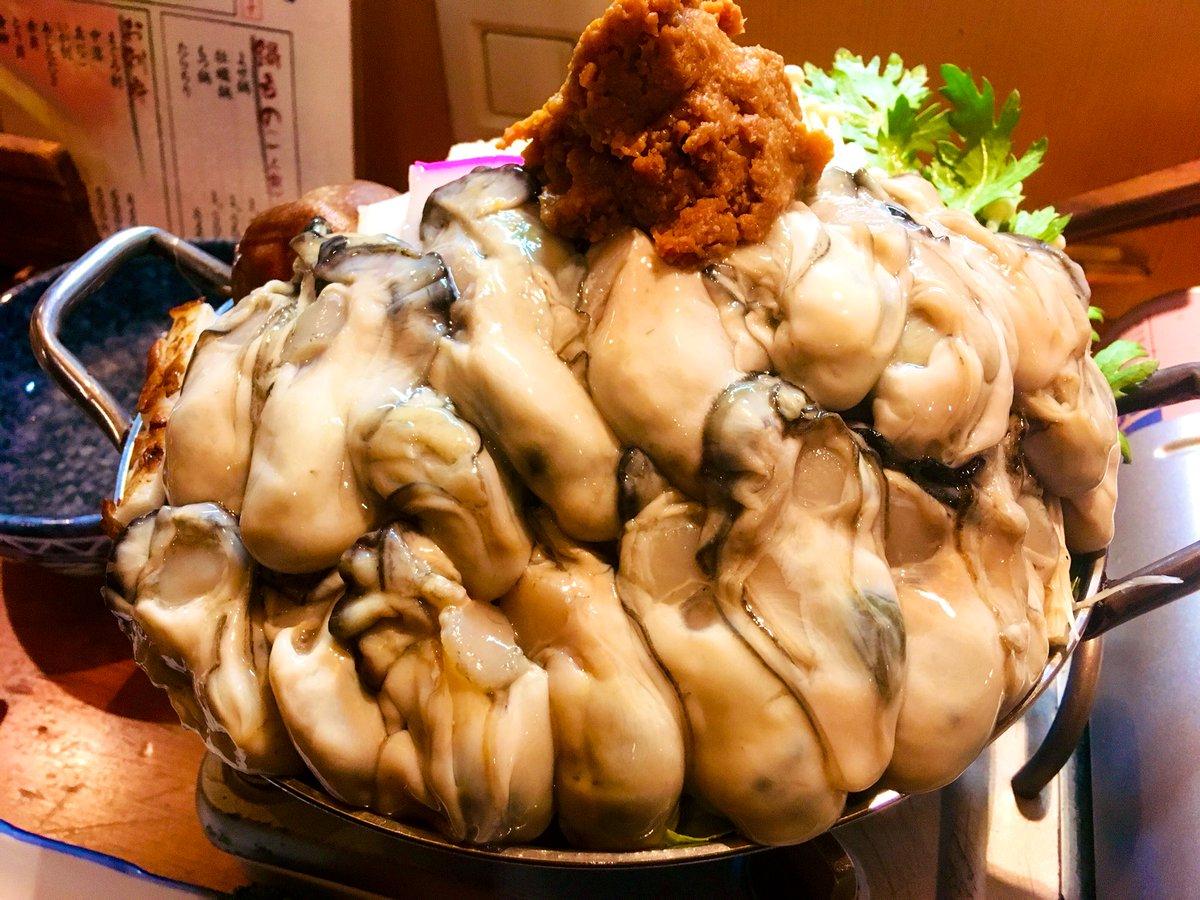 【画像】彡(^)(^)「牡蠣ならナンボでも食えるわ!!」(´^ω^`)「へい、お待ちぃ!!」
