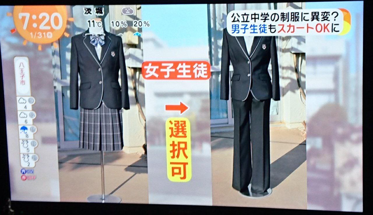 【朗報】男子中学生、制服でスカートを履けるようになる模様