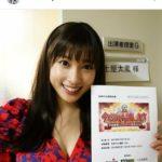 【画像】土屋太鳳『谷間インスタ』にセクハラがコメント殺到!