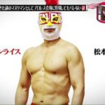 松本人志「e-sportsは、個人の身体能力を投影したキャラクターで戦ったらええんちゃうの?」←これ