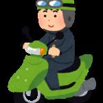 【動画】陽キャ、全裸でバイクに乗る
