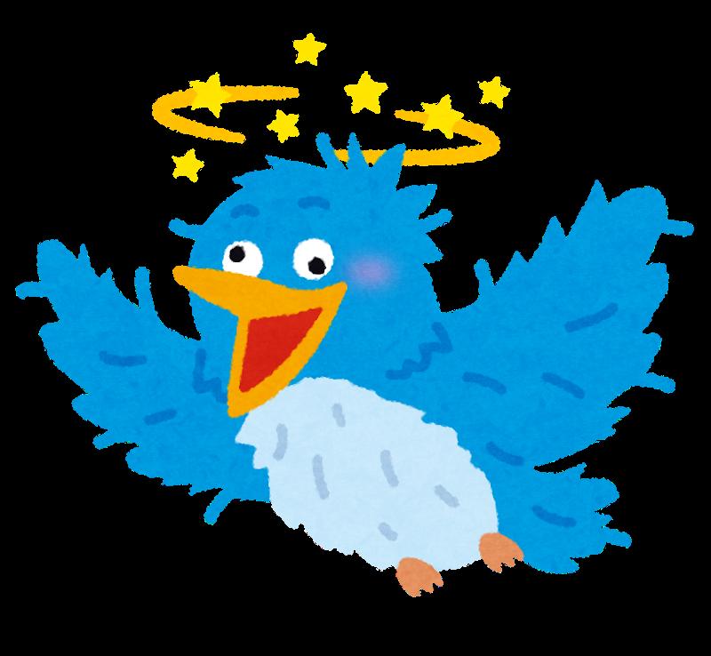 渡辺直美「フォロワー4人とかならTwitterなんかやめちまえ、誰も見てねえよ」