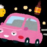 【悲報】会社員(42)、飲酒運転止めようとしたJKにブチギレ