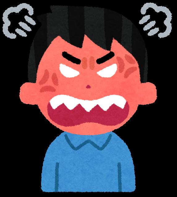 【動画】ガイジ、水を買っただけでDQNに怒られ逆襲の顔面キックをお見舞いしてしまうwww