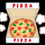 【画像】コスプレして半裸でピザ食ってる女子www