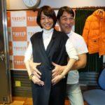【画像】ピエール瀧、即ハボ妊婦のお腹を後ろから抱きしめて触る