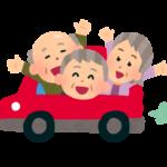 【画像】83歳ジッジ「なんやこの道路!ガタガタやんけ!!!」