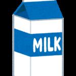 66歳無職、スーパーで牛乳パックを脇の下で潰して床を汚し、そのまま逃走して逮捕