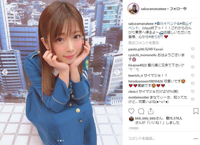 【画像】紗倉まな(25)が欅坂46の衣装を着た結果www「現役のメンバーかと」「センター間違いなし」