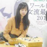 【画像】台湾の棋士が美人過ぎる