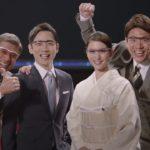 【動画】ハズキルーぺの新CMwww
