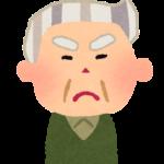【悲報】老人(77)、自ら呼んだ救急車が家に来てブチギレ