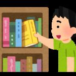 【悲報】アルバイト(21)「図書館で借りたラノベの絵かわいいから切り取ったろ!w」