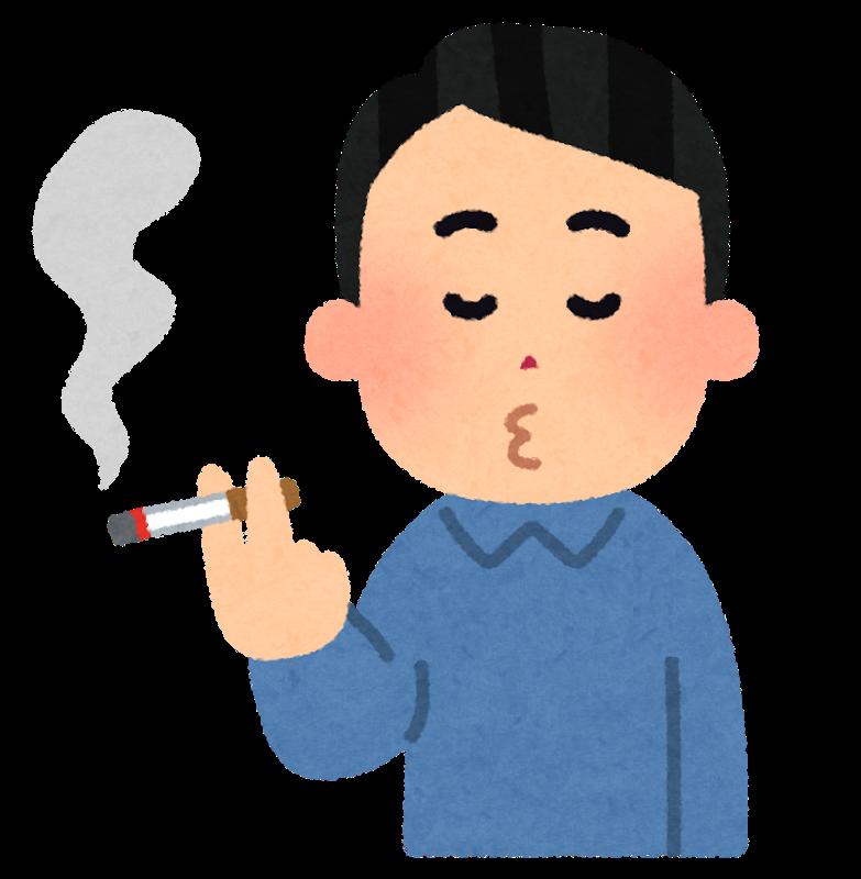 【悲報画像】藤井くん、喫煙 しかも駅のホームでwww