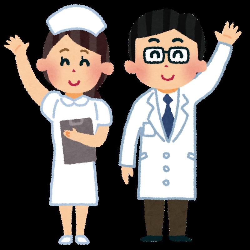 医師(45)、勤務中に女性看護師と性行為しまくり処分