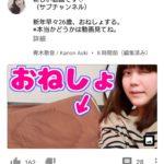 【画像】女YouTuber、今年で2回もオモラシしてしまう