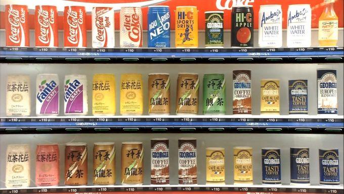 【画像】27年前の自販機のラインナップ、今より充実しているw