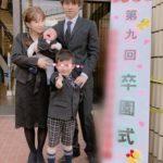 【画像】辻希美、次男の卒園式に夫婦で出席 「服装がお葬式みたい」と大炎上