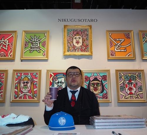 野性爆弾・くっきー、ニューヨークのアートEXPOで注目を浴び、アート作品約1100万円を売り上げる