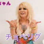 【画像】 日本でほぼ絶滅したギャル文化がアメリカで生き残ってた!w
