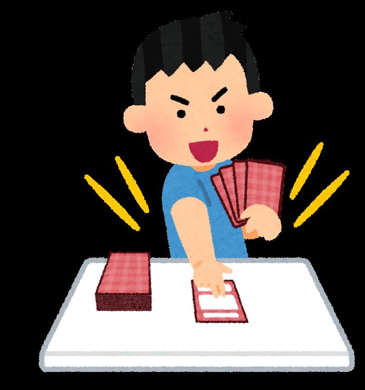 【なんでも鑑定団】トレーディングカードの鑑定額にSNS騒然「えげつない」