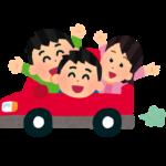 夫(25)「片手で運転したろ!w」フラッ 子供「ヒエッ」ヨッメ「子供乗ってるんだよ!?」