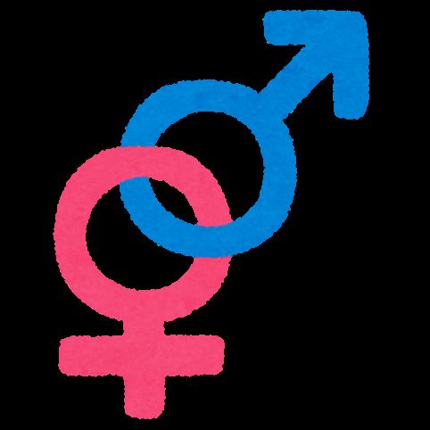 【童貞】30代、1割が性交渉未経験=男性は低収入と関連