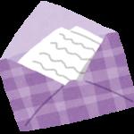 メルカリで女子から買ったら付いてくる手紙www