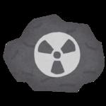 高性能爆薬製造容疑の男子高校生、天然鉱石をウラン精鉱に精製し、ヤフオクに出品
