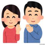 【朗報】風俗マンぼく、4年指名続けたソープ嬢(31)と5月に結婚する