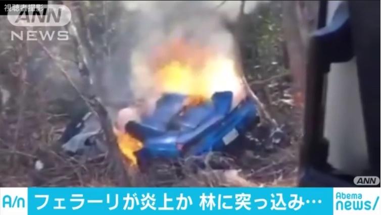 【画像】フェラーリ、林にツッコミ炎上