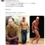 【画像】ハゲ散らかした冴えない中年男性、筋トレを初めてモテモテ中年になってしまう