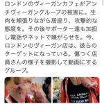 【画像】ヴィーガン専用飲食店で生肉を食べて店員が泣き叫ぶ様子を撮影するアンチヴィーガンが現れる