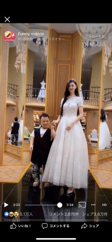 【画像】中国でガチの9頭身美女、発見されるwww